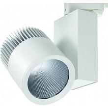 3 FASE LED RAILSPOT 40w WHITE BODY 4000k/Neutraalmwit
